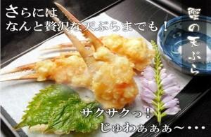 2014-10-30_11h36_26_R