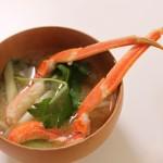 [かに料理レシピ] カニの味噌汁