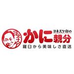 kani-oyabun_logo_150_150_R