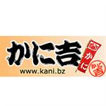 kanikichi_R