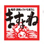 masuyone_logo_150_150_R