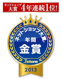 2014-11-16_15h29_47